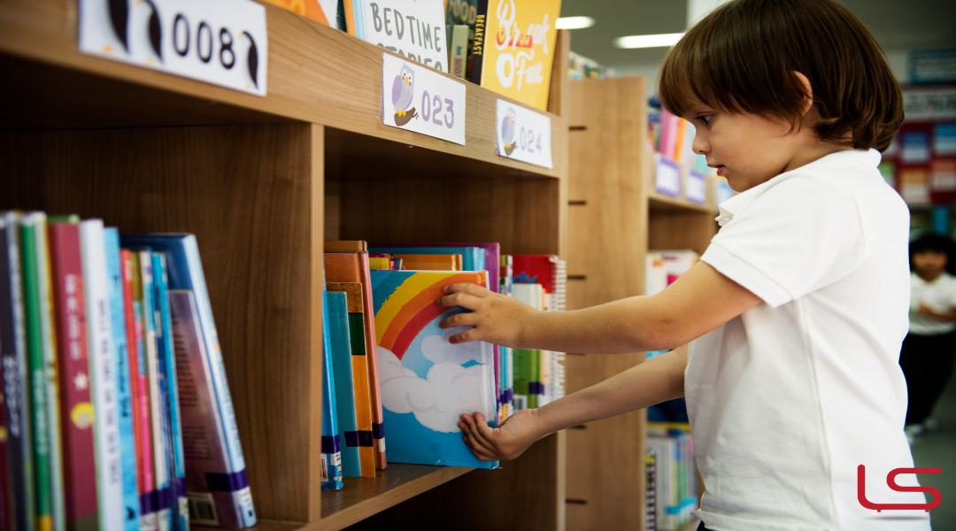 libreria dei ragazzi